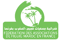 Logo-FAF-MF
