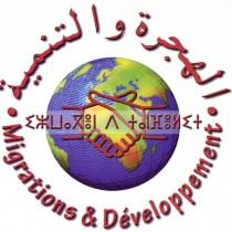logo M&D avec Tifinagh
