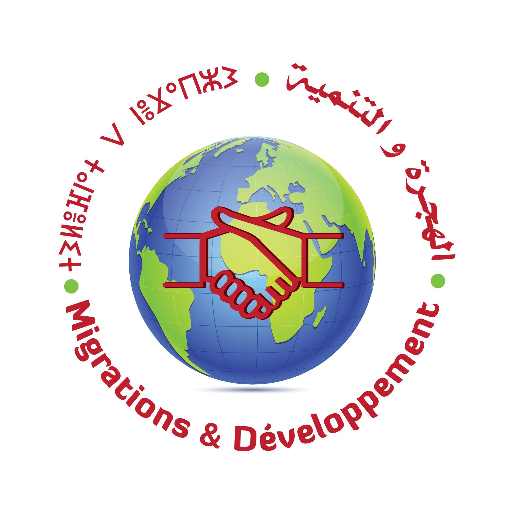 logo md nouveau migrations amp d233veloppement