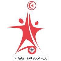 MIS TUNISIE