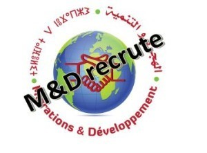 LOGO-MD-RECRUTE-300x221-300x221