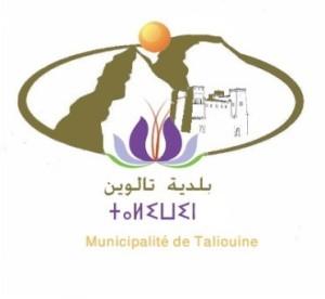 municipalité taliouine